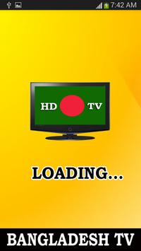 All Bangladesh TV Channel Help apk screenshot