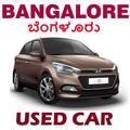 Used Car in Bangalore