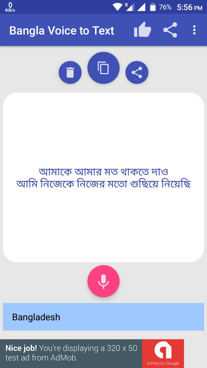 Bangla voice to text converter for Android - APK Download
