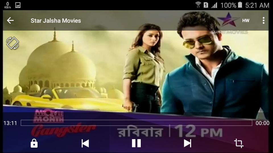 জলসা Movies HD for Android - APK Download