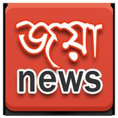 Joya News icon