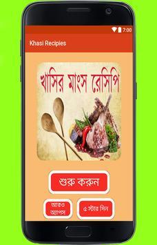 Khasi Recipies poster