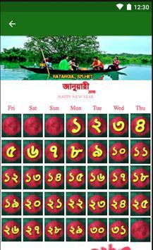 Bangla Calendar 2018 apk screenshot