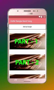 Osthir Bangla Band Song screenshot 1