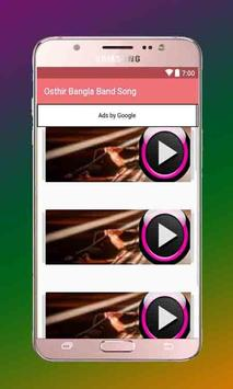 Osthir Bangla Band Song screenshot 2