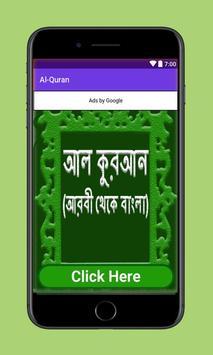 Al-Quran with Bangla poster