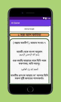Al-Quran with Bangla screenshot 2