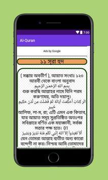 Al-Quran with Bangla screenshot 3