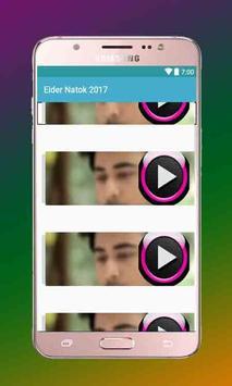 Eider Natok 2017 apk screenshot