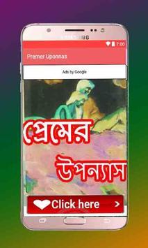 Premer Uponnas poster