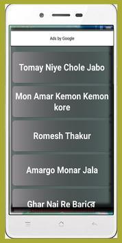 Momotaj song screenshot 1