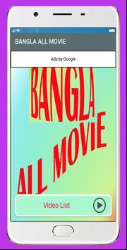 BANGLA ALL MOVIE apk screenshot