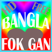 Bangla folk gan icon