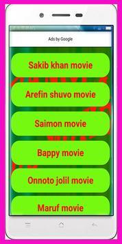 Bangla hd movie poster