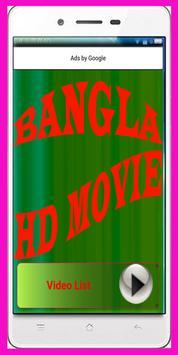 Bangla hd movie apk screenshot