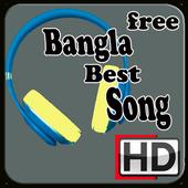 Banglar best song icon