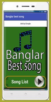 Banglar best song poster