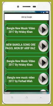 Banglar best song apk screenshot