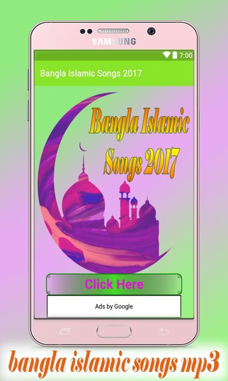 bangla islamic songs mp3 download
