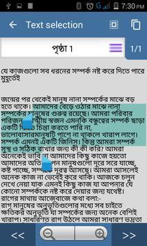 লাইফ স্টাইল - life style apk screenshot