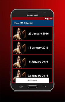Bhoot FM Collection screenshot 3