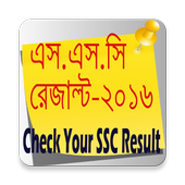 SSC RESULT-2016 icon