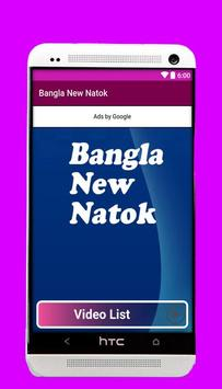 Bangla New Natok poster