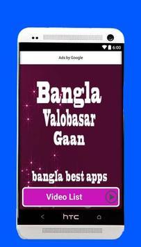 Bangla Valobasar Gan poster