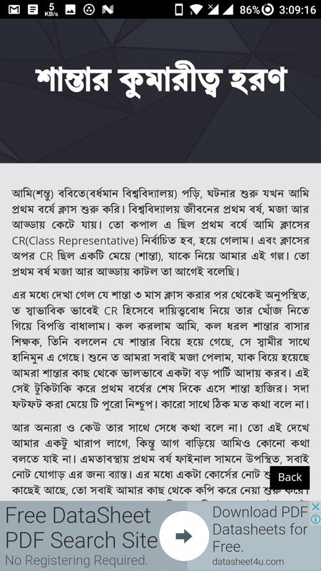 Bangla dating golpo
