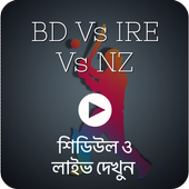 Bangladesh Cricket Live icon