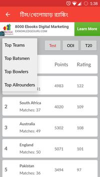 Bangladesh Cricket Live apk screenshot