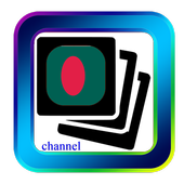 Bangladesh Television Info icon