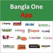 Bangla One App icon