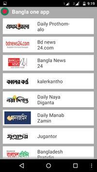 Bangla One App screenshot 3