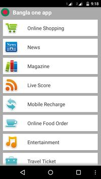 Bangla One App screenshot 1