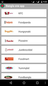 Bangla One App screenshot 4