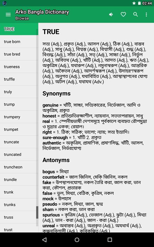 All Categories - empirefasr