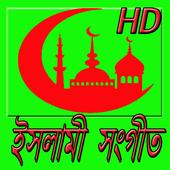 Islami Songit icon