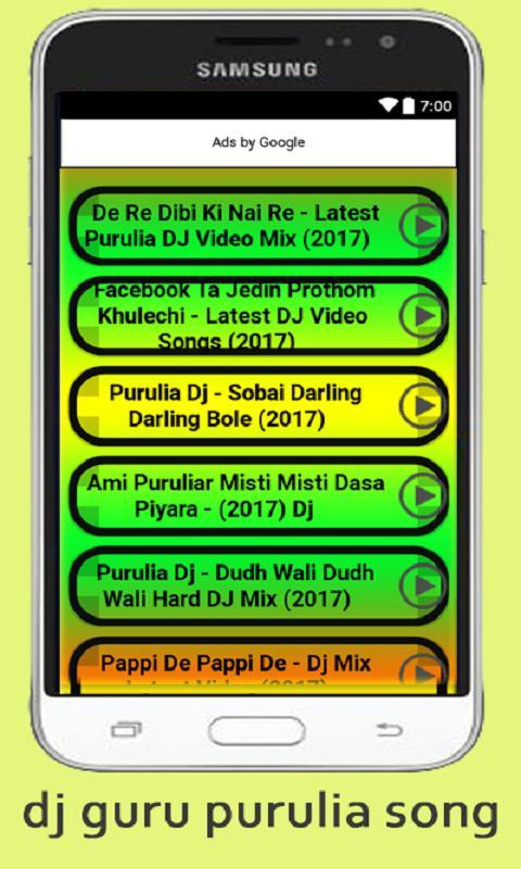 Bangla video gaan dj mp3 | Bengali Baul Mp3 Songs Bengali