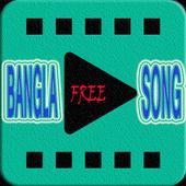 Bangla song icon