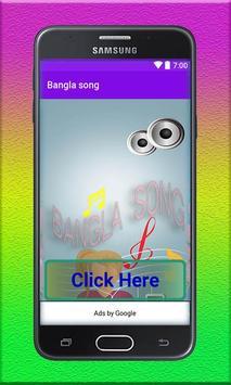 Bangla song poster