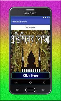 Prodidiner  Duya poster