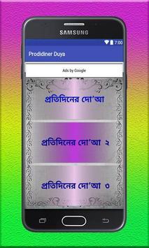 Prodidiner  Duya apk screenshot