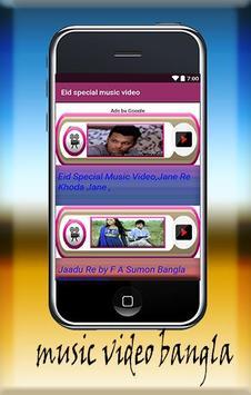 Eid special music video Latest screenshot 1