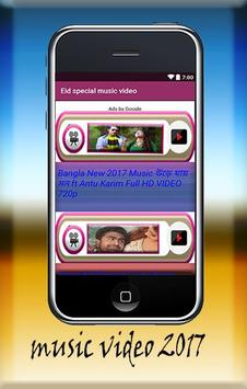 Eid special music video Latest screenshot 2