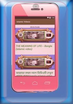 Islamic Videos(Bangla,Arabic,English,Urdu) apk screenshot