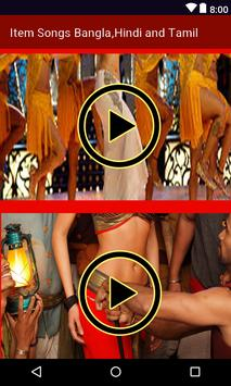 Item Songs Bangla,Hindi and Tamil screenshot 1