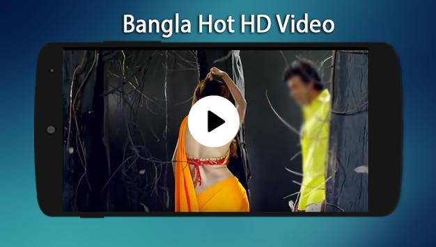 Bangla Hot HD Video Song:বাংলা দেশি মালের ভিডিও screenshot 3