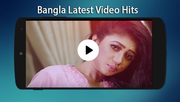 Bangla Hot HD Video Song:বাংলা দেশি মালের ভিডিও screenshot 6
