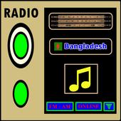 Bangla Radio FM Live icon
